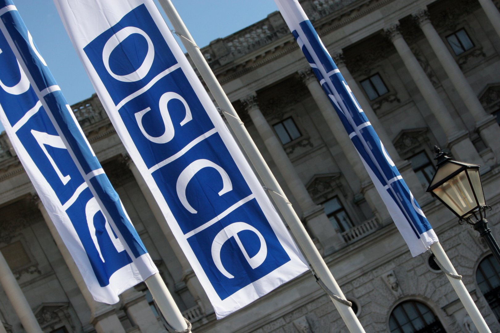 EFHR meeting with the OSCE representative