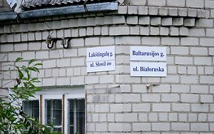 The campaign against bilingual street name plates continues